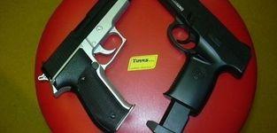 Timms bvba - Oostende - BB guns & airsoft